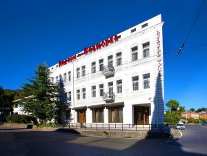Атриум Виктория отель